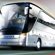 Перевозки Торез Санкт-Петербург. Автобус Торез Питер, в г.Торез