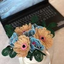 Цветы из бисера, в Москве