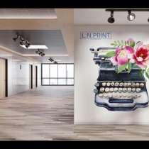 Принтер для печати на стенах, в Магнитогорске