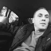 Водитель, в Ростове-на-Дону