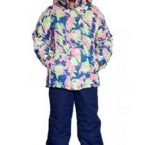 Зимний детский утепленный костюм, в Уфе