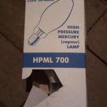 Лампа ДРЛ - 700, в Чите