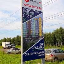 Широкоформатная, офсетная печать, баннера, вывески, в Челябинске