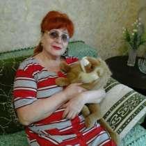 Ольга, 62 года, хочет пообщаться – Ищу друга, в г.Харьков