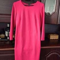 Новое платье, в г.Гродно