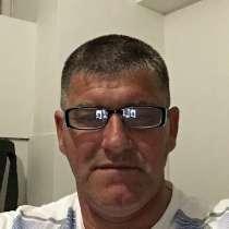Nikolaj, 44 года, хочет пообщаться, в г.Прага