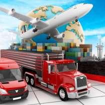 Tulpar Express-Экспресс доставки из Китая в Бишкек, в г.Бишкек
