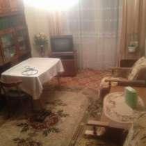 Меняем 3- ком. квартиру в Серебрянке на жилье меньшей площади. Рассмотрим ВСЕ варианты, в г.Минск