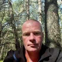 Andrei, 50 лет, хочет познакомиться – Gdeze moja vtoraja polovinka?, в г.Вильнюс