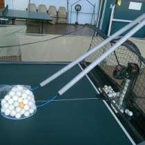 Продам собиратель мячей для настольного тенниса, в г.Кагул