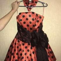 Платье, в Новочеркасске