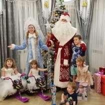 Дедушка Мороз и Снегурочка на дом, в школу, дет. сад, в Обнинске