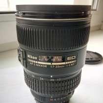 Nikon 17-35 mm F2.8 D, в Волгограде
