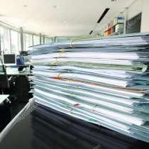 Стажер на обработку документов, в Омске