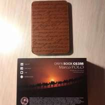 Электронная книга Onyx boox C63M Marco Polo, в Самаре