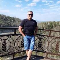 Zeka, 48 лет, хочет пообщаться, в Губкинском