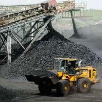 Продаем коксующийся уголь оптом, в Владивостоке