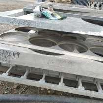 Заготовки из алюминия для станочного производства, в Москве