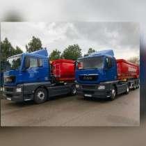 Доставка инертных материалов, в Краснодаре