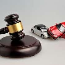 Автоюрист (юрист по автомобильному праву), в Курске