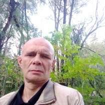 Андрей, 34 года, хочет пообщаться, в г.Быдгощ