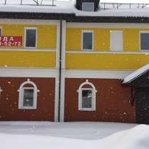 Аренда помещения, в Переславле-Залесском