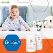 Аллергия у детей. Защита. Безопасные моющие средства, в Москве