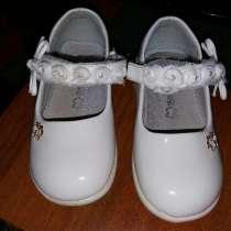 Туфли белые, в г.Харьков