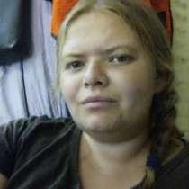 Светлана, 28 лет, хочет познакомиться – Познакомлюсь с девушкой из Белокаливенский район, в Белой Калитве