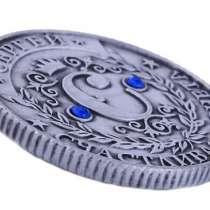 Именная монета Сергей (бархатный мешочек в подарок), в Перми