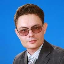 Артем, 35 лет, хочет пообщаться, в г.Алматы