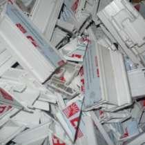 Куплю отходы ПВХ, в Екатеринбурге