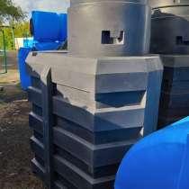 Емкость пластиковая для канализации 1,5 куба, в Омске