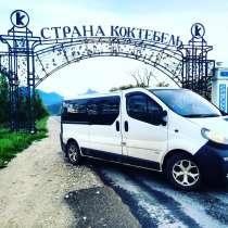 Регулярные рейсы в Крым, в г.Кривой Рог