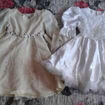 Детские платья на девочку5-6лет, в г.Петропавловск