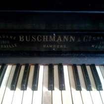 Пианино, в Беслане