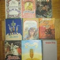 Детские книги, в Калининграде
