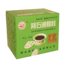 Чай Шеншитонг – источник здоровья почек, в Владивостоке