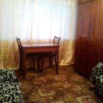 Сдаю квартиру 30 м2, 1/4 эт, в Нижнем Новгороде