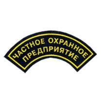Техническая охрана, в г.Белгород-Днестровский