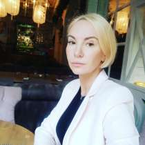 Психолог русскоговорящий, в Красноярске