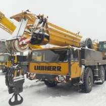 Продам автокран Либхерр Liebherr LTM 1120, 120 тн, в Оренбурге