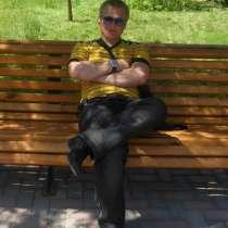 Николай, 28 лет, хочет познакомиться, в г.Алчевск