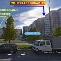 Сдается 1-комнатная квартира на сутки в Минске, в г.Минск
