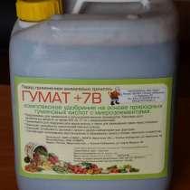 Гумат для сельхоз производителей!, в Иркутске