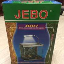 Светильник jebo JBO7, в Кемерове