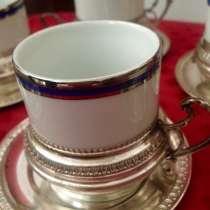Сервиз 6 штук чашка фарфор в серебре +серебро блюдце. Италия, в г.Львов