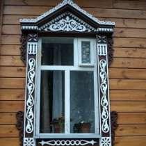 Резные наличники, в Ярославле
