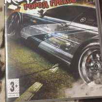 Need for speed :most wanted, в Ставрополе