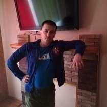 Kiki, 37 лет, хочет пообщаться, в г.Гродно